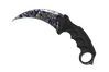 ★ StatTrak™ Karambit | Freehand (Factory New)