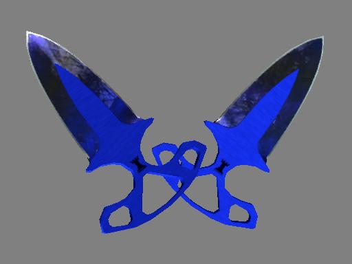 Shadow Daggers | Doppler Factory New