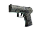 P2000 | Granite Marbleized (Field-Tested)