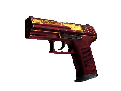 P2000 | Imperial Factory New