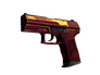 Skin P2000 | Imperial