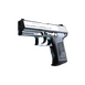 P2000   Silver (Factory New)