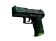StatTrak™ P2000   Pulse (Minimal Wear)