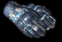 ★ Moto Gloves   Cool Mint (Minimal Wear)
