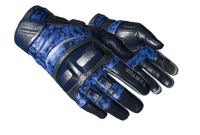 ★ Moto Gloves   Polygon (Minimal Wear)