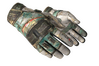 ★ Moto Gloves | Spearmint (Battle-Scarred)