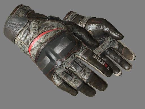 ★ Moto Gloves | Boom!