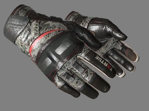 Moto Gloves | Boom! Minimal Wear