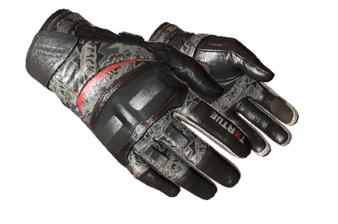★ Moto Gloves | Boom! (Minimal Wear) Prices
