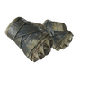 ★ Hand Wraps | Duct Tape <br>(Battle-Scarred)