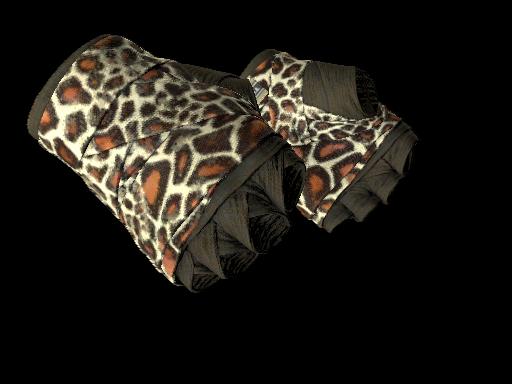 ★ Hand Wraps | Giraffe