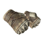 ★ Hand Wraps | Leather <br>(Battle-Scarred)