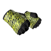 ★ Hand Wraps | CAUTION! <br>(Field-Tested)