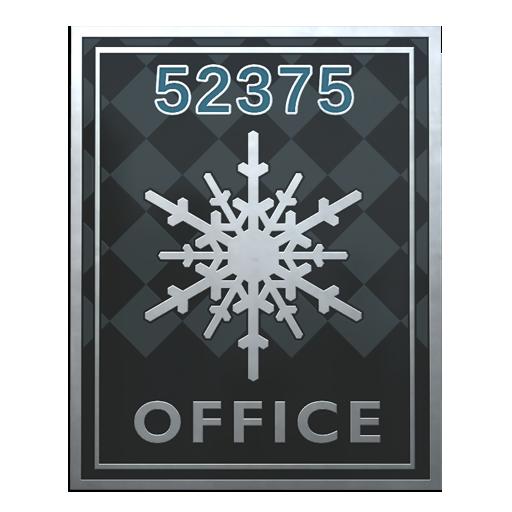 Значок: Office