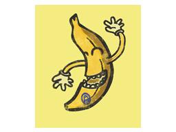 Запечатанный граффити | Банан