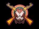 Sticker | Master Guardian Elite