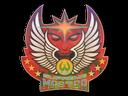 Sticker   Supreme Master First Class (Holo)