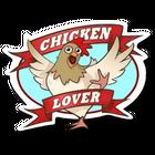 Sticker | Chicken Lover