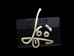 Sticker | Hello SG 553 (Gold)