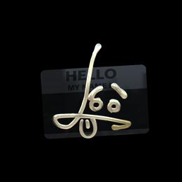 Hello SG 553 (Gold)