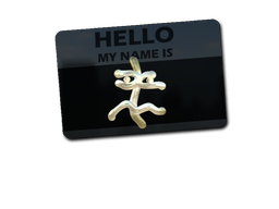 Sticker | Hello XM1014 (Gold)