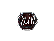 Skin Sticker | rain (Foil) | London 2018