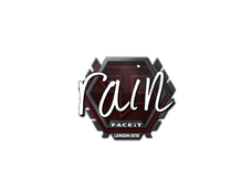 Skin Sticker | rain | London 2018