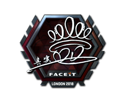 Sticker | DD (Foil) | London 2018