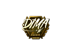 Skin Sticker | Dima (Gold) | London 2018