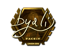 byali | London 2018