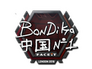 Skin Sticker | bondik | London 2018