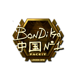 bondik (Gold) | London 2018