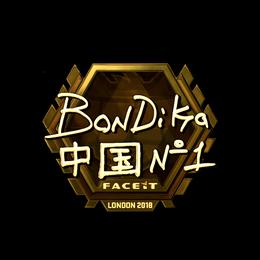 bondik (Gold) | London 2018