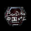 Sticker | bondik <br>(Foil) | London 2018