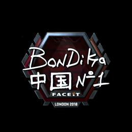 bondik (Foil) | London 2018