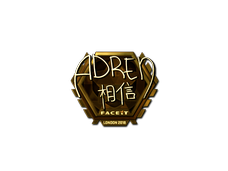 Skin Sticker | AdreN (Gold) | London 2018