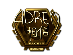 Sticker | AdreN (Gold) | London 2018