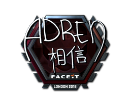 Sticker   AdreN (Foil)   London 2018
