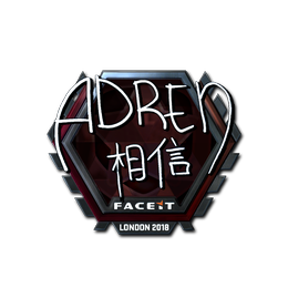 AdreN (Foil) | London 2018