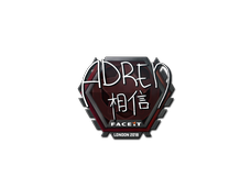 Skin Sticker | AdreN | London 2018