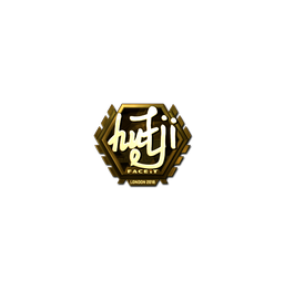 Sticker | hutji (Gold) | London 2018
