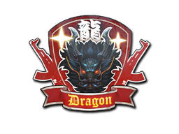 Sticker | Guardian Dragon
