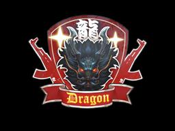 Sticker | Guardian Dragon