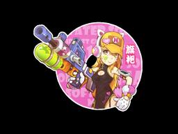 Sticker | Water Gun