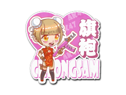 Sticker | Cheongsam