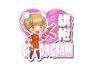 Skin Sticker | Cheongsam