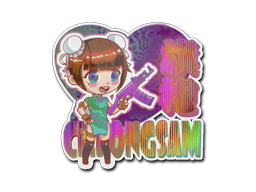 Sticker | Cheongsam (Holo)