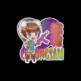 Cheongsam (Holo)