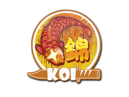 Sticker | Fancy Koi