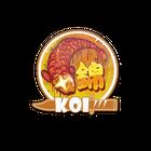 Sticker | Fancy Koi